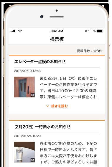 pocketpost_point2